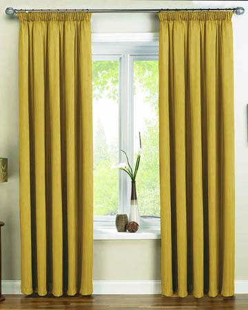 Prestigious Panama Maize Curtains